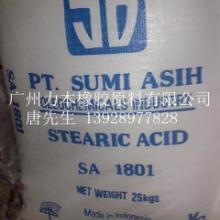 印尼硬脂酸图片