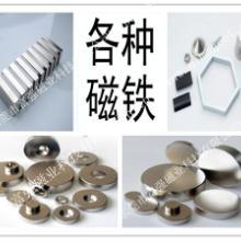 供应工艺品磁铁金属工艺品磁铁塑胶磁铁