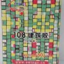 兰州108胶浓缩粉生产厂家图片