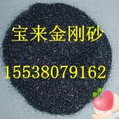 供应鄂州各种天然金刚砂磨料-人造磨料