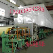 供应1575型长网多缸高强瓦楞纸造纸机