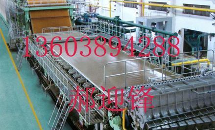 供应3600长网造纸机 包装纸造纸机 造纸机价格
