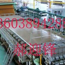 供应长网造纸机大型造纸机多缸文化纸造纸机瓦楞纸造纸机批发