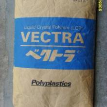 供应lcp塑胶原料 日本宝理e130i 30增强阻燃剂,高耐热性图片