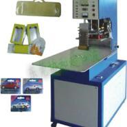 PVC热合机高频塑料热合机图片