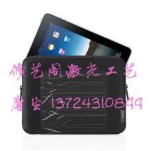供应深圳科技公司电子产品外发激光加工激光雕刻镭射打标切割开料批发