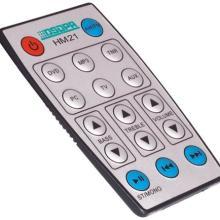 供应DSPPA迪士普HM21红外线遥控器批发