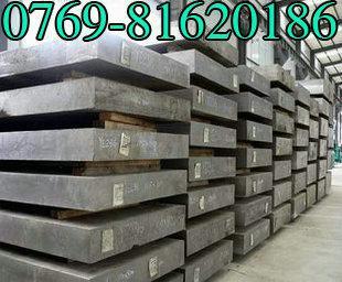 6061铝板价格6061铝板硬度销售