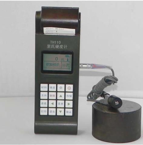 供应TH110硬度计