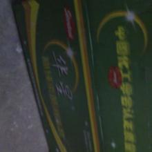 供应消毒粉食品饮料管道包装容器消毒批发
