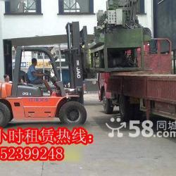 上海嘉定區3噸7噸10噸叉車出租-堆高機-汽車吊租賃
