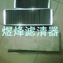 煜烽供应A0008301218奔驰空调滤图片