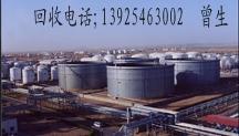 供应南海废油回收广州废油回收图片