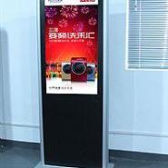 52寸网络落地式广告机图片