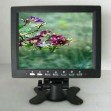 供应7寸液晶电视7寸TFT液晶电视7寸小显示器/液晶屏电视7寸液批发