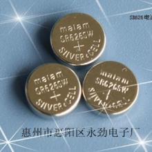 供应深圳sr626纽扣电池SR626