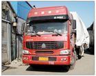 供应西安到广州整车运输-西安到广州专车运输-西安到广州专线快运批发