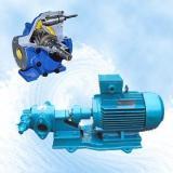 供应KCB齿轮输油泵 上海齿轮油泵价格 齿轮油泵厂家