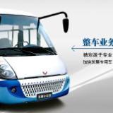 供应五菱公交车