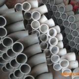 供应海南海口铸钢合金弯头厂家销售