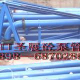 供应海南海口混凝土布料机批发 12米15米布料机供货商销售商地址电话