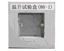 供应温升试验用暗装式插座安装盒厂家直批发