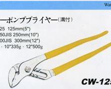 CW-125/日本贝印SHELLCW-250JIS 水泵钳