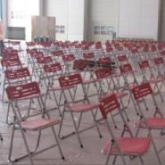 不锈钢折叠椅出租13632441355图片