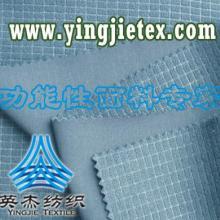 供应涤纶功能性面料防水