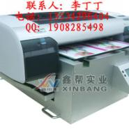 U盘彩印机-U盘多色彩印加工设备图片