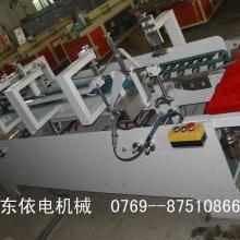 供应塑料包装糊盒机 高周波糊盒机