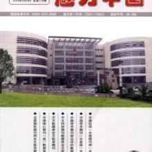 供应《魅力中国》杂志社征稿