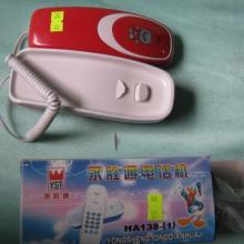 HA138-1电话机