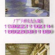 砂桨粘接添加剂/粘接剂/粘贴剂/图片