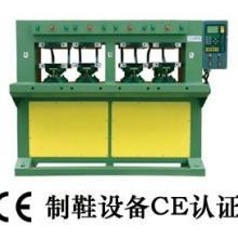 供应织造机械CE认证织造机械CE认证