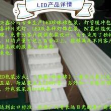led日光灯、LED及各种灯饰包装批发