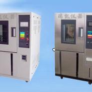 恒温恒湿/快温变恒温恒湿机试验箱图片