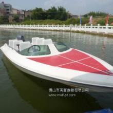 巡逻艇水上游艺设备快艇巡逻艇玻璃钢快艇豪华快艇钓鱼艇