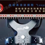 万德兰翼豹系列稳定器北京销售点图片