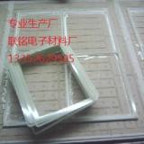 供应箱包IPADMINI纤维补强板