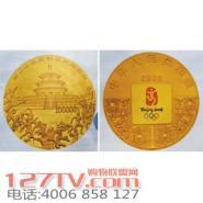 10公斤奥运纪念金币北京200图片