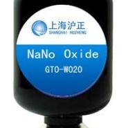 水性纳米GTO溶液图片