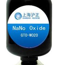 供应油性纳米GTO溶液