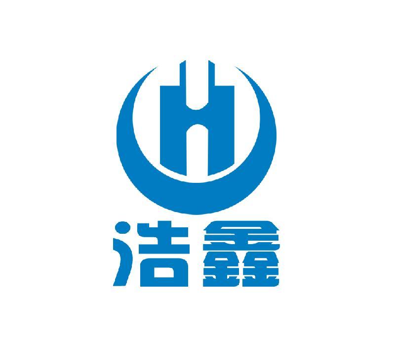 濟南浩鑫升降機械有限公司