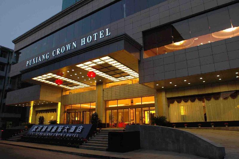 供应武汉浦项皇冠大酒店