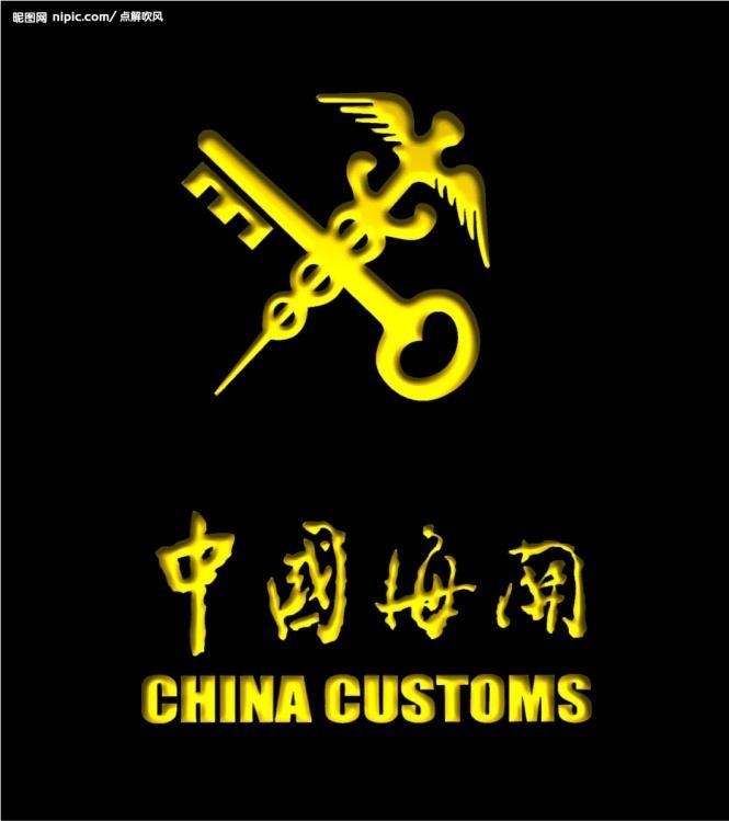 供应青岛安全鞋商检,青岛安全鞋商检电话,青岛安全鞋商检报价
