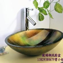 供应玻璃钢浴室用具