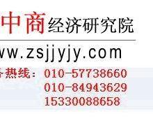 2011-2016年中国真空荧光显示屏(VFD)行业运行走势及投批发