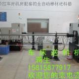 供应直径5-42长棒材的自动送料机