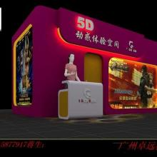 供应5D动感特效电影设备生产厂家